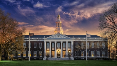 "Permalink to: ""Harvard Business School Announces New Online Courses"""